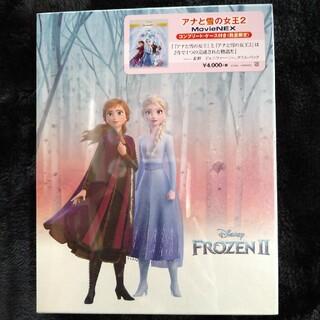 アナトユキノジョオウ(アナと雪の女王)のアナと雪の女王2 MovieNEX コンプリート・ケース付き(数量限定) Blu(アニメ)