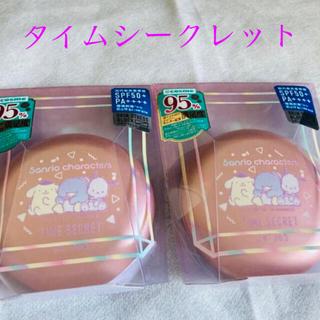msh - 新品2点SET♡サンリオコラボ♡タイムシークレット定番ミネラルプレストパウダー