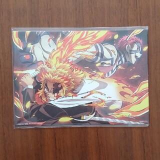 集英社 - 鬼滅の刃 無限列車 特典 イラストカード
