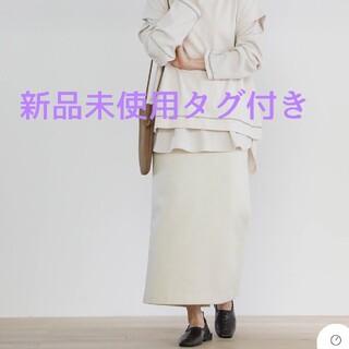 TODAYFUL - selectmoca セレクトモカ ツイードタイトスカート スカート アイボリー