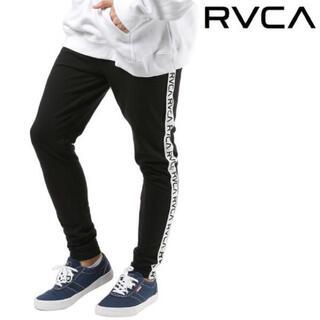 RVCA - RVCA スウェットパンツ