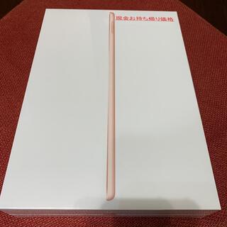 iPad - iPad 第8世代 ゴールド 128GB 証明書付き