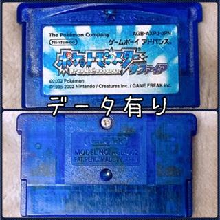 ゲームボーイアドバンス - ポケットモンスター ポケモン サファイア カセット ソフト 難有 データ有り