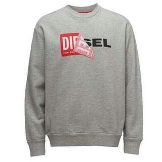 ディーゼル(DIESEL)のDiesel スウェット ロゴ グレー  XL ディーゼル(スウェット)