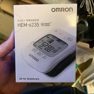 オムロン(OMRON)のオムロン 手首式血圧計 HEM-6235 新品未使用品(その他)