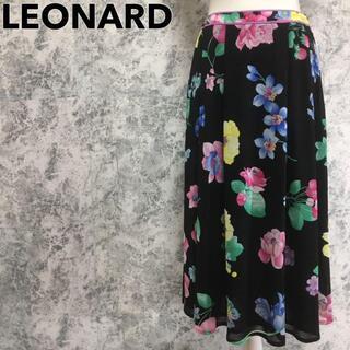 LEONARD - レオナール 花柄 ロング フレア スカート L相当