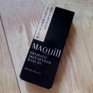 MAQuillAGE - マキアージュ♡化粧下地
