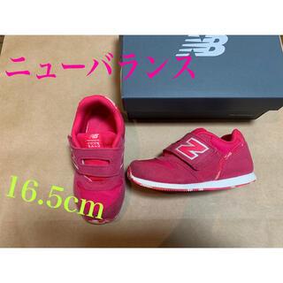 New Balance - ニューバランス 16.5 ピンク