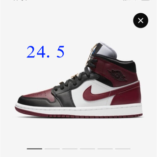 NIKE - NIKE AIR JORDAN 1 MID SE DARK BEETROOT