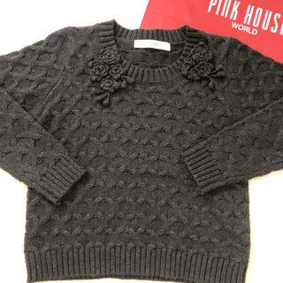 ピンクハウス(PINK HOUSE)のピンクハウス セーター(ニット/セーター)