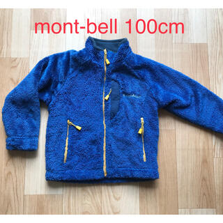 モンベル(mont bell)の【100cm】モンベル クリマエアフリースジャケット(ジャケット/上着)