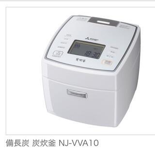ミツビシデンキ(三菱電機)の三菱 IHジャー炊飯器  NJ-VVA10-W  (炊飯器)