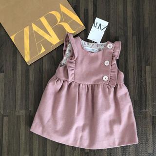 ZARA KIDS - 【ZARA Baby】ワンピース 86