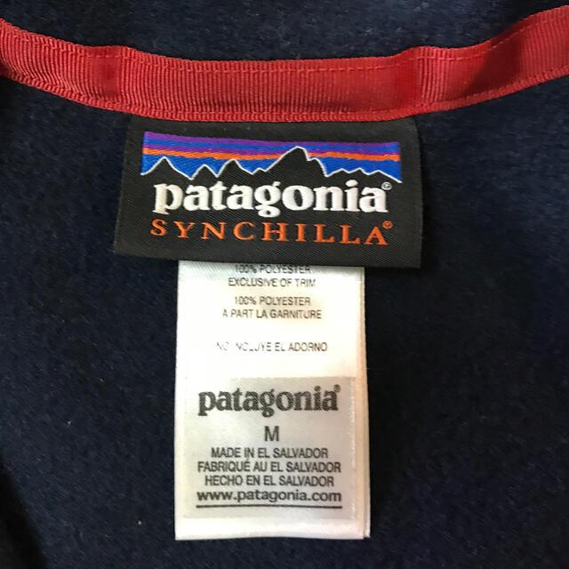 patagonia(パタゴニア)のpatagonia シンチラ スナップT ベスト M メンズのトップス(ベスト)の商品写真