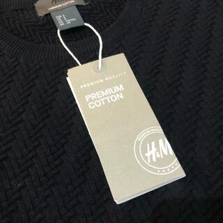 エイチアンドエム(H&M)の【新品】H&M PREMIUM COTTON(ニット/セーター)