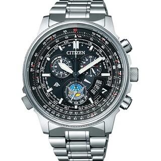 シチズン(CITIZEN)のCITIZEN プロマスター ブルーインパルス(腕時計(アナログ))