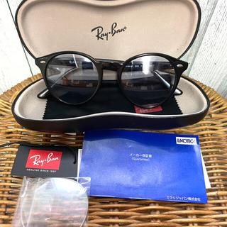 Ray-Ban - RX2180VF 2000 51 【Light Blue】