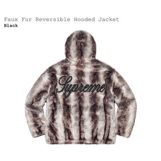 Supreme - Supreme Faux Fur Reversible Jacket
