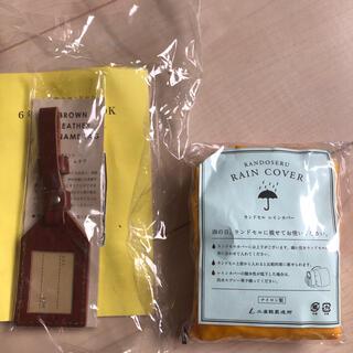 ツチヤカバンセイゾウジョ(土屋鞄製造所)のランドセル雨カバー 革のネームタグ土屋鞄(ランドセル)