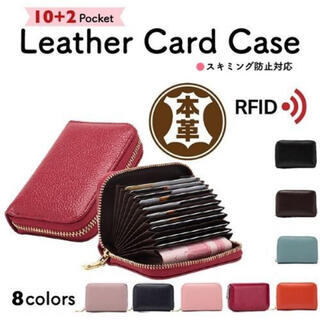 カードケース 本革 じゃばら メンズ レディース 財布 定期入れ t00034