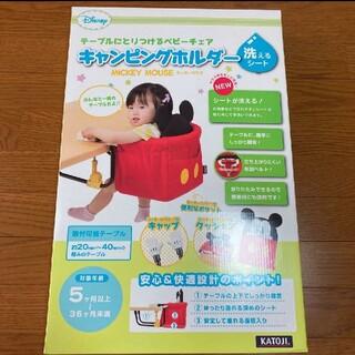 KATOJI - カトージ テーブルチェア ディズニー 新品未開封
