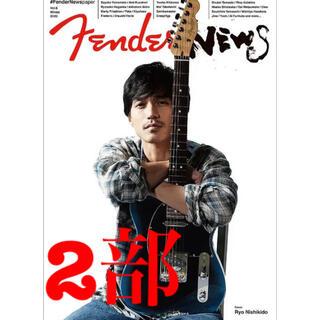 フェンダー(Fender)の錦戸亮 フェンダーニュースペーパー vol.6 2020 winter(アイドルグッズ)