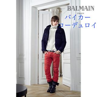 バルマン(BALMAIN)の【送料込】BALMAIN バルマン コーデュロイバイカーパンツ(デニム/ジーンズ)