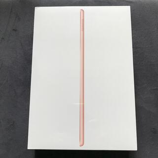 Apple - Apple iPad 10.2インチ 第8世代 Wi-Fi 128GB