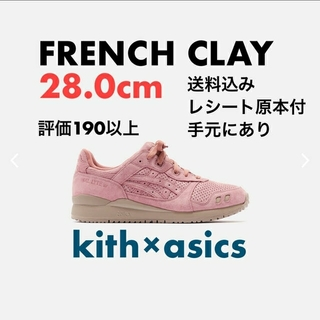 アシックス(asics)のRONNIE ASICS THE PALETTE GEL-LYTE III(スニーカー)