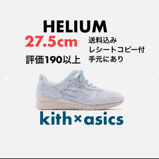 asics - RONNIE ASICS THE PALETTE GEL-LYTE III