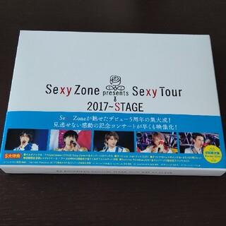 Sexy Zone - Sexy Zone STAGE Blu-ray初回限定盤