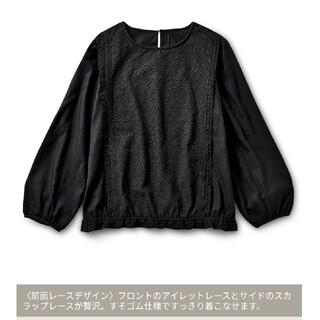 FELISSIMO - 着るだけでパッと大人の華やぎ ブラックレースプルオーバー