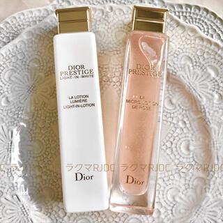 Dior - 【お試しコフレ✦2製品】プレステージ ローションドローズ ラローションルミエール