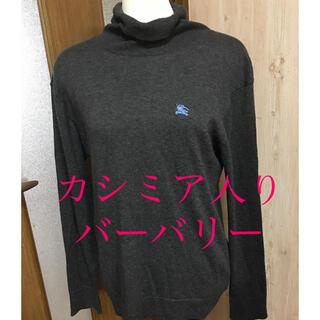 バーバリーブラックレーベル(BURBERRY BLACK LABEL)の新品同様バーバリーのカシミア入りセーター(ニット/セーター)