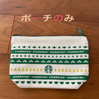 Starbucks Coffee - スタバ スターバックス シュトーレン ポーチのみ