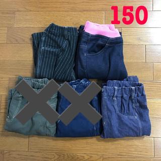 マザウェイズ(motherways)の150cm♡女の子 パンツ 5枚セット(パンツ/スパッツ)