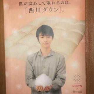 ニシカワ(西川)の【未使用・非売品】羽生結弦・特大ポスター(スポーツ選手)
