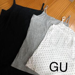 GU - GU Mサイズ キャミソール