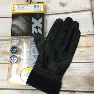 ザナックス(Xanax)のXanax 守備用手袋 右手用 黒 L 新品(その他)