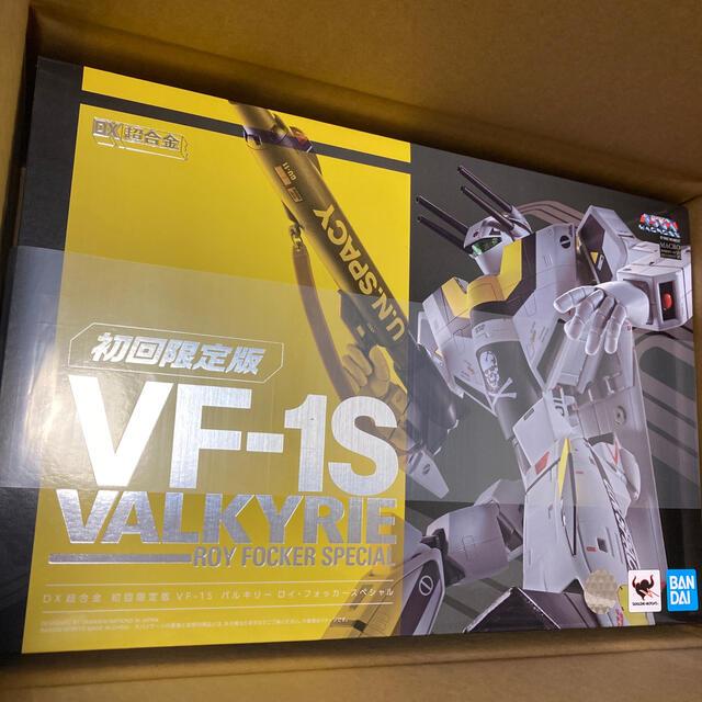 macros(マクロス)のDX超合金 初回限定版VF-1S バルキリー ロイフォッカー スペシャル エンタメ/ホビーのおもちゃ/ぬいぐるみ(模型/プラモデル)の商品写真