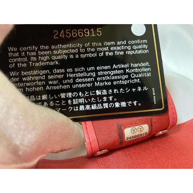 CHANEL(シャネル)の【レア☆24番台】CHANEL ダイアモンドココ キーケース レディースのファッション小物(キーケース)の商品写真