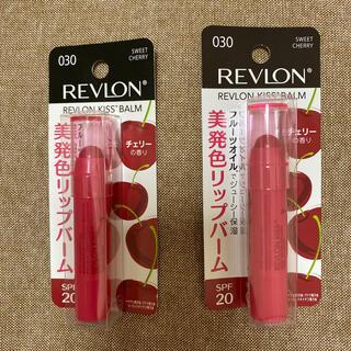 REVLON - レブロン キスバーム 030(1本入)