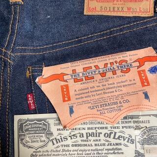 Levi's - Vintage  Levis 501 EXX