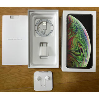 Apple - iPhone Xs Max 256GB の空箱と付属品
