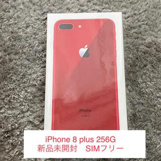 Apple - 【新品未開封品】simフリー  iphone8 plus 256GB Red
