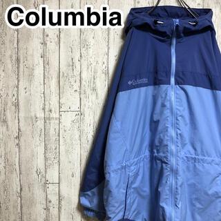 コロンビア(Columbia)のコロンビア マウンテンパーカー ナイロンジャケット ブルー 刺繍ロゴ(ナイロンジャケット)