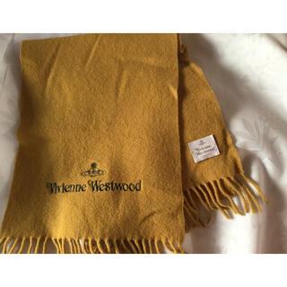 Vivienne Westwood - ヴィヴィアン  マフラー