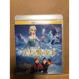 アナトユキノジョオウ(アナと雪の女王)の即日発送!ディズニー アナと雪の女王 MovieNEX DVD Blu-ray(アニメ)
