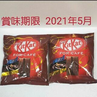 ネスレ(Nestle)のキットカット【for cafe】大容量678g ネスレ日本(業務用) 2袋セット(菓子/デザート)