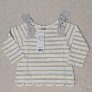 プティマイン(petit main)の新品 プティマイン ボーダー トップス 100(Tシャツ/カットソー)